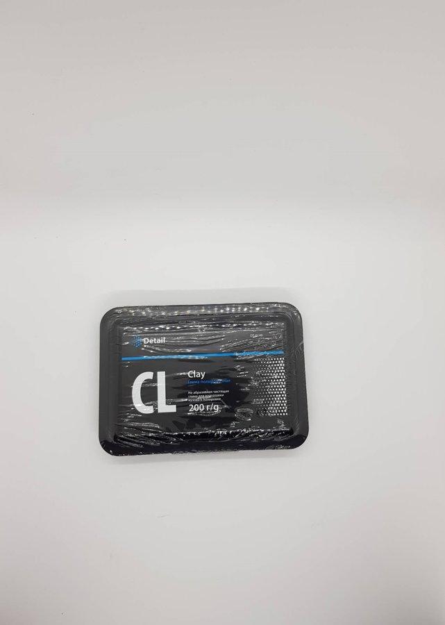 CL - Neabrazyvus molis