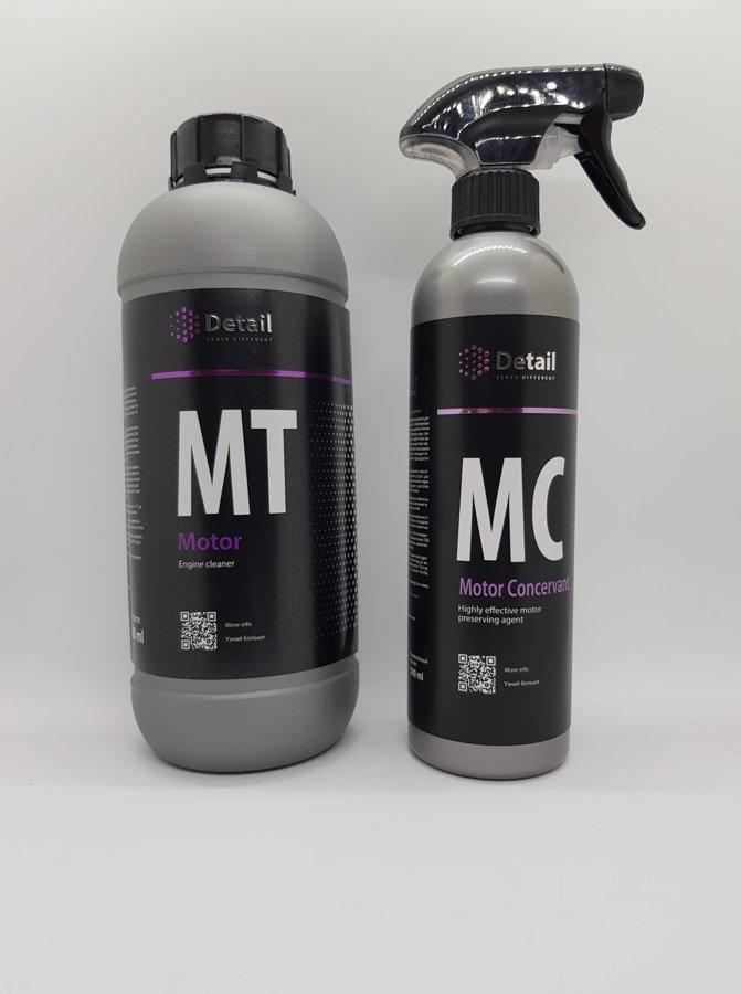 MT (Variklio ploviklis) + MC (Variklio konservantas)