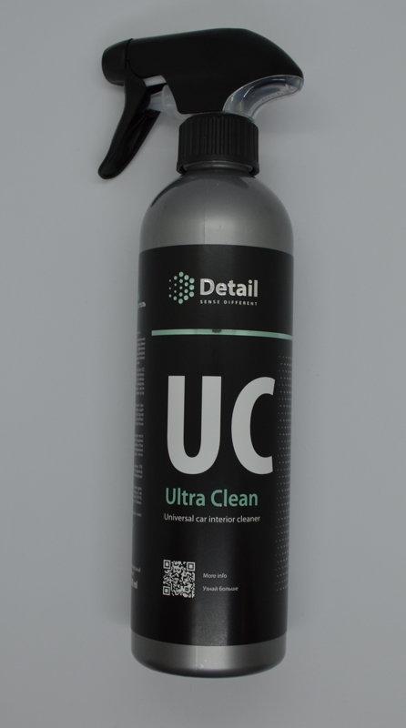 UC - Universalus valiklis