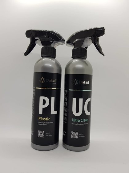 PL (Plastiko valiklis) + UC (Universalus valiklis)