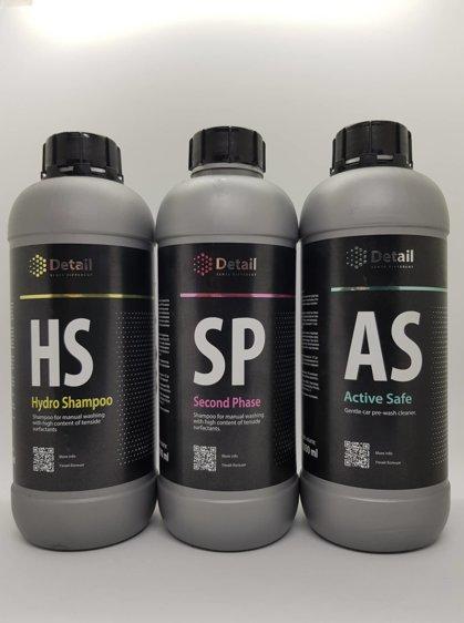 AS (Pirmos fazės šampūnas) + SP (Antros fazės šampūnas) + HS (Hidrofobinis šampūnas) +CS - plovimo kempinė dovanų