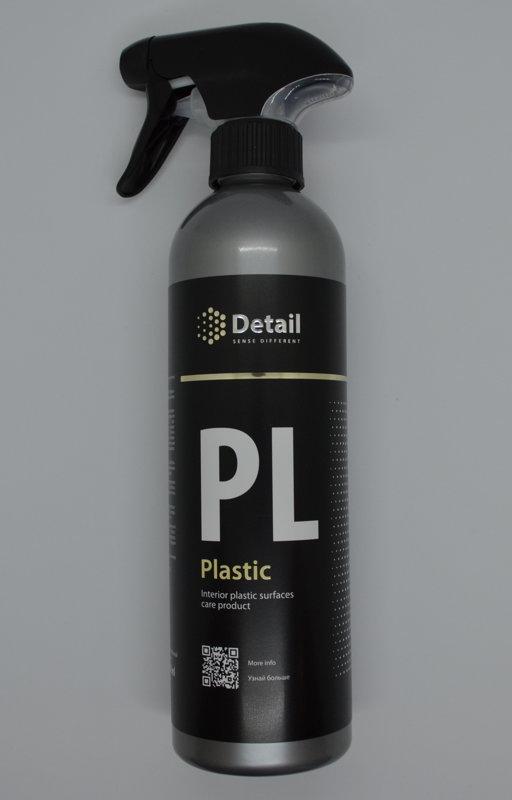 PL - Plastiko valiklis