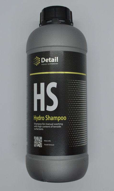 """Шампунь вторая фаза HS """"Hydro Shampoo"""""""